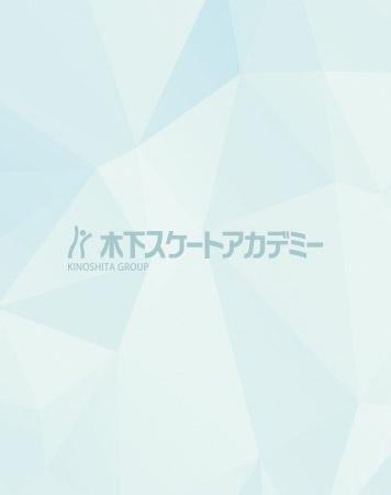 大門 桜子
